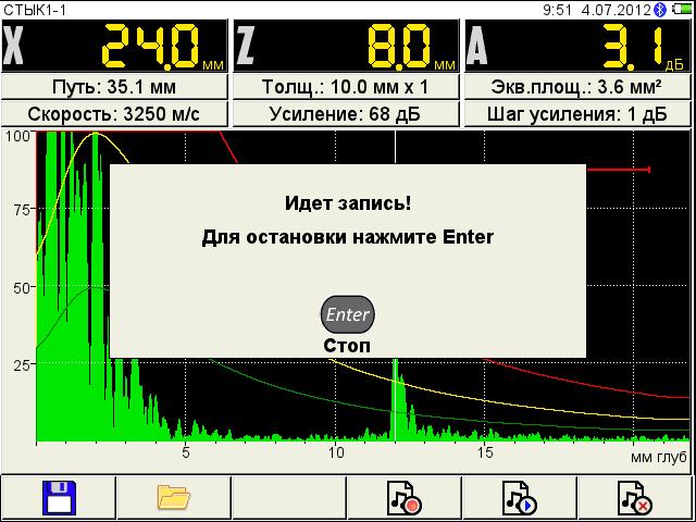 ПО ADM3 ультразвукового дефектоскопа А1212 MASTER