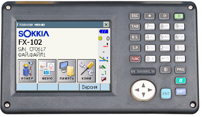 Два пакета встроенных программ MAGNET Field on Board (MFoB) и BASIC